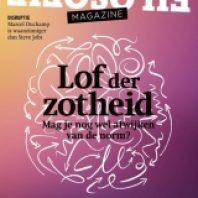 Filosofie Magazine – 11 nummers voor 59,95