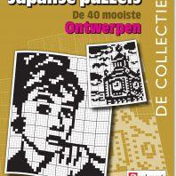 De Collectie – Japanse puzzels – editie 1