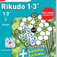 Rikudo 1-3* – editie 9